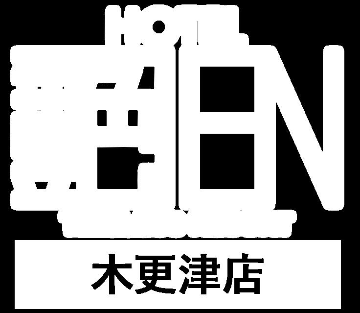 木更津ラブホテル 艶EN